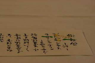 20120228img_8541