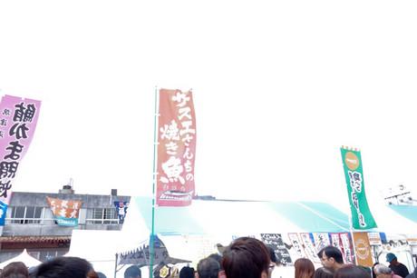 20160410dsc00255